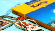Европейский отдых- Кипр! 8дней от 18 400 рублей!