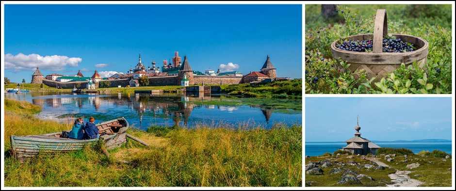 2 дня на Соловецких островах из Санкт-Петербурга.