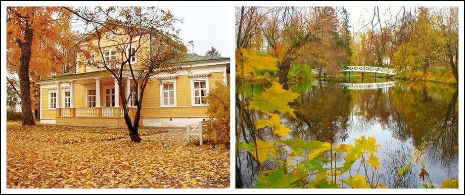 Автобусный тур из Кирова -Болдинская осень.