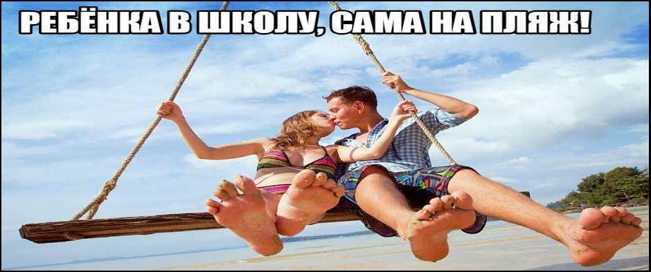Подарите себе путешествие в лето! Цены от 27000 рублей.