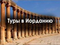 Курс на Красное море. 8 дней от 10500 рублей.
