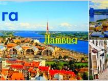 Выходные в Прибалтике: незабываемый экскурсионный тур в Латвию за 7 900 рублей!