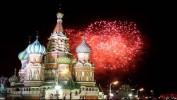 Новый год 2018 в Москве! Автобусный тур из Кирова 30.12.2017! от 7 600 руб