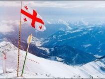 Активный отдых на горнолыжных курортах Грузии: авиатуры с питанием «полупансион» от 29 800 рублей!