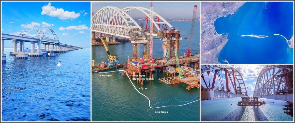 16 ноября 2017 года дан стартует голосование за название строящегося моста через Керченский пролив