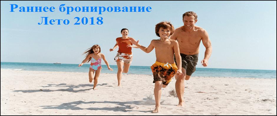 Подготовка к лету 2018! Турция от 18900 рублей.