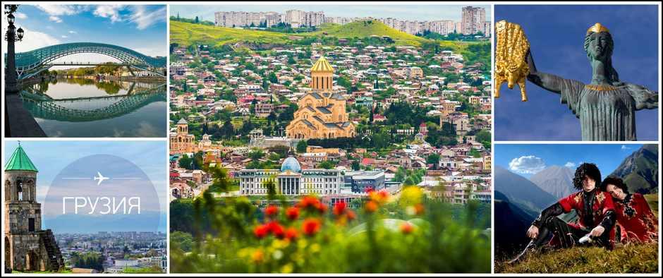 Лето 2018. Старт продаж. Аджария.Черноморское побережье Грузии.