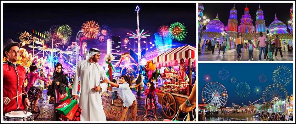 Дубайский торговый фестиваль. Цены от 11500 рублей.