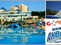 Только на май грандиозные скидки на Аква Лоо: неделя отдыха на «Всё включено» с перелётом за 22 900 рублей!