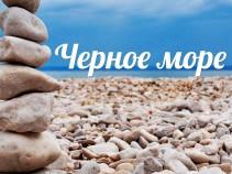 Бронируем отдых в Сочи заранее: туры на неделю, с перелётом за 15 100 рублей!