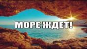 Безмятежное лето! Турына 7 ночей от 17100 рублей.