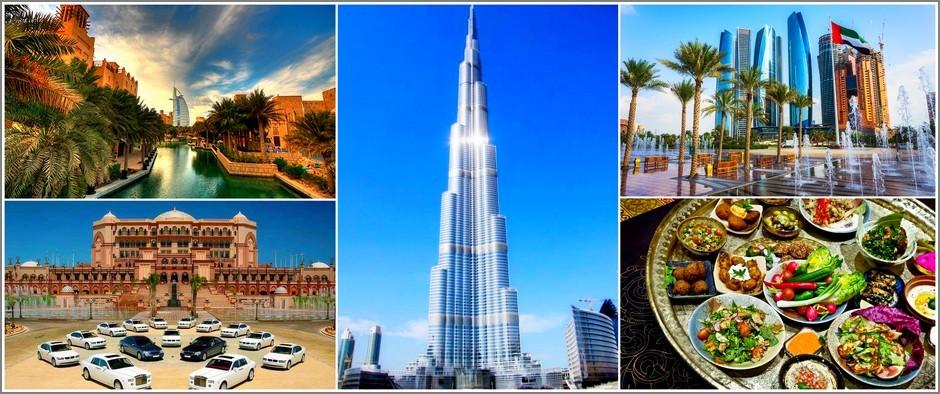 Сказочные Эмираты! В ноябре в ОАЭ 8 дней от 24000 рублей.