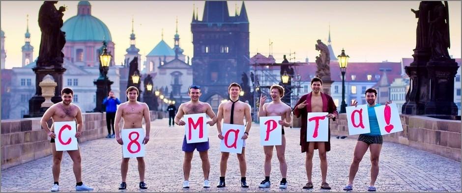 Подарите любимой женщине поездку в Прагу в марте! Цены на недельные авиатуры от 15 600 рублей!