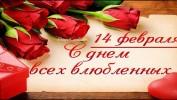 Дарите подарки любимым! Турыв Сочи от 5300 рублей.
