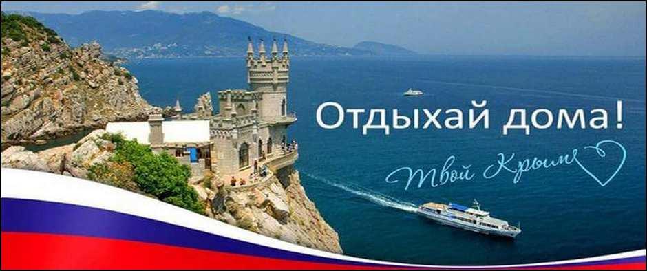 Летим в Крым из Кирова!!! Туры на 7 ночей и 13 от 23400 рублей.