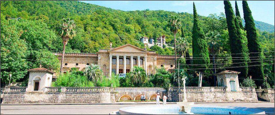 Акция «Раннее бронирование» на туры в Абхазию в перелётом! Цены от 12 500 рублей!