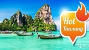 Путешествие в Таиланд.11 ночей от 26000 рублей.
