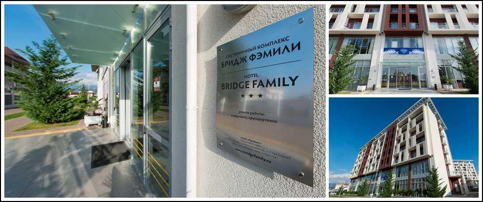 Семейный отдых в Сочи - все включено. От 1960 рублей.