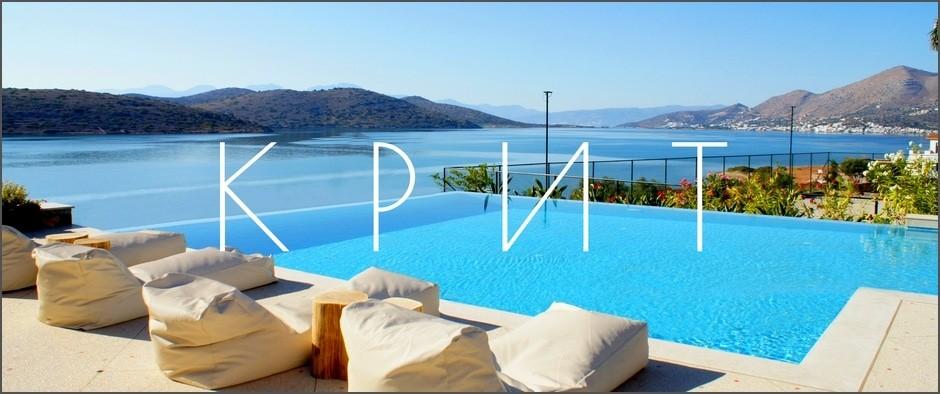 Майские праздники на острове Крит! Скидки до 30% всем! Цены от 14 400 рублей!