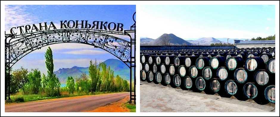 Бархатный сезон в Крыму(Экскурсионный тур, 15 дней, автобус).