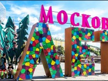 Автобусный тур из Кирова в Москву, 3 дня.Московское лето.