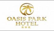 Парк — отель «Ателика Гранд Оазис». Все включено от 13600 рублей.