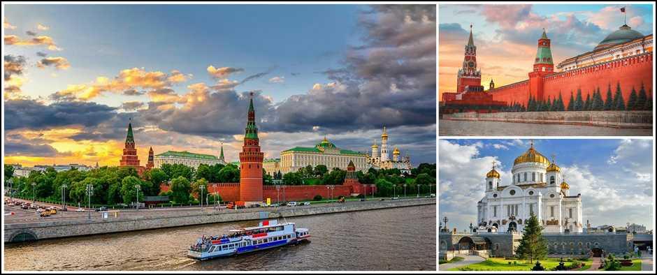 """Покажите нам Москву, москвичи!"""", 4 дн./3 н. (с 28.04-01.05)."""