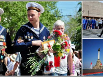 «День Победы в Севастополе» (3 дн./2 н.), экскурсионный тур