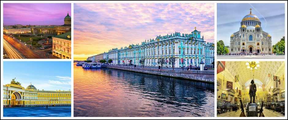 Санкт-Петербург,для родителей с детьми.«В гостях у Хранителя времени».