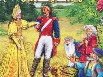 Яркое и сказочное событие этого июня: празднование Дня Рождения Елены Прекрасной в Щадринске
