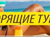 Предложение дня! Турция из Казани на 11 дней от 19800 рублей.