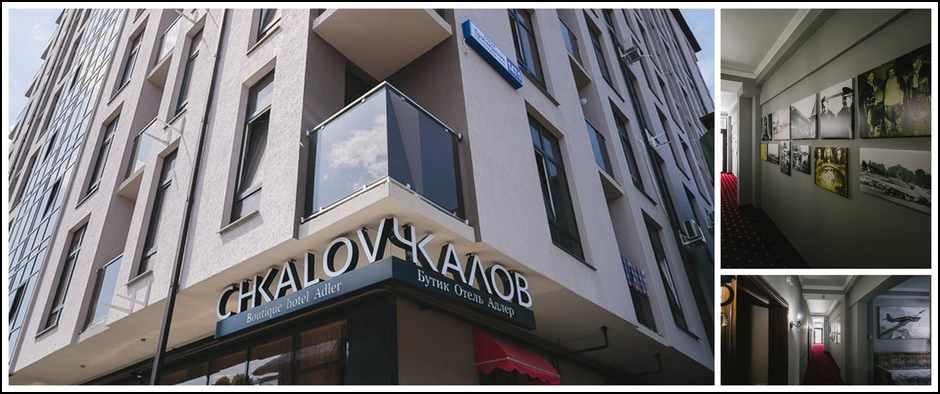 Стильный и современный отель- Чкалов отель. Туры от 13700.