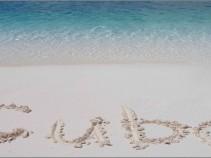 Белоснежные пляжи Кубы. Вылет из Москвы  23.06 на 11 ночей питание ВСЕ ВКЛЮЧЕНО от 49 900 рублей!