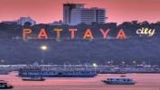 Горящий тур! Лучшая цена Паттайя вылет из Москвы на 11 ночей от 26 900 руб!
