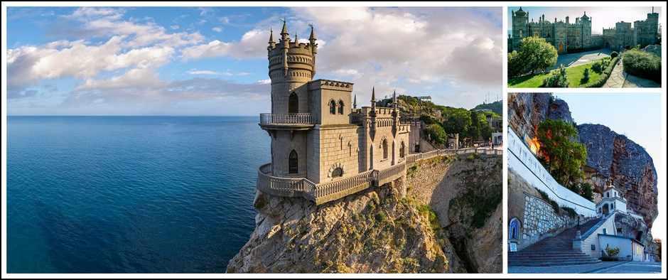 Жемчужина Черного моря – Крым! 8 дней от 12500 с авиаперелетом!
