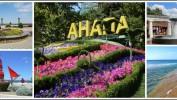 Солнечный город-Анапа. Туры с перелетам 8 дней от 18300 рублей.
