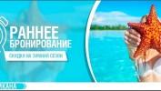 НОВИНКА! Пуэрто-Плата — неизведанный курорт Доминиканской республики.