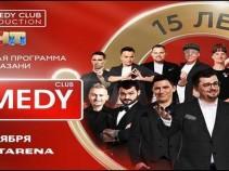 Автобусный тур в Казань наComedy Club.