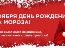 Однодневный тур в Великий Устюг.День рождения Дедушки Мороза!