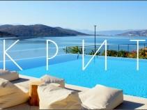 Жаркая осень на острове Крит! Недельные туры в Грецию от 15 300 рублей!