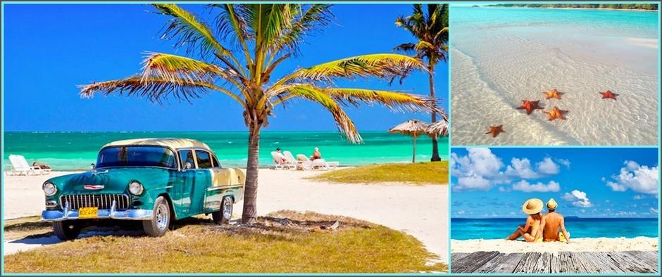 Да, здравствует Куба!!! Горящие туры на 11 ночей от 56000 рублей.