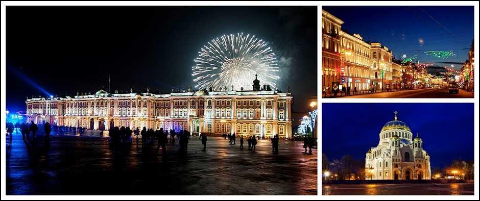 Экскурсионный тур: Встреча Нового года в Северной столице.