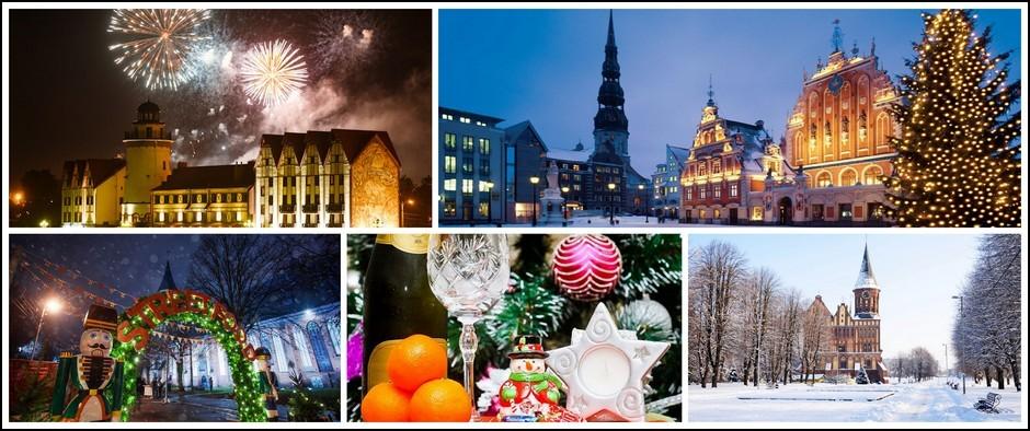Комбинированный тур 5 дней/4 ночи-Новый год в Калининграде 2019.