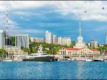 Туры в Сочи, вылет из Москвы 30 ноября на 9 дней от 5200 рублей.