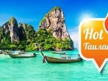 Нереально низкие цены на отдых в Таиланде! Горящие туры на 16 дней за 33 500 рублей!