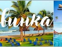 Гамбия — экзотика рядом! Туры на 12 дней на побережье Атлантического океана всего за 23 400 рублей!