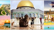 Израиль – выгодный и разнообразный. 8 дней от 37600 рублей.