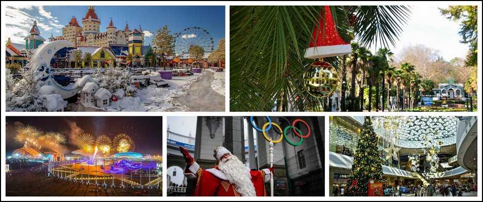 Новый год в Сочи, 6 дней от 3000 рублей.