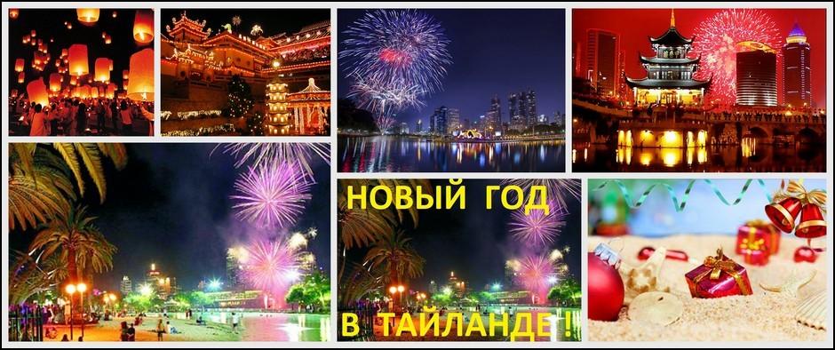Проведи Новый Год незабываемо! вылеты из Казани от 22000 рублей!