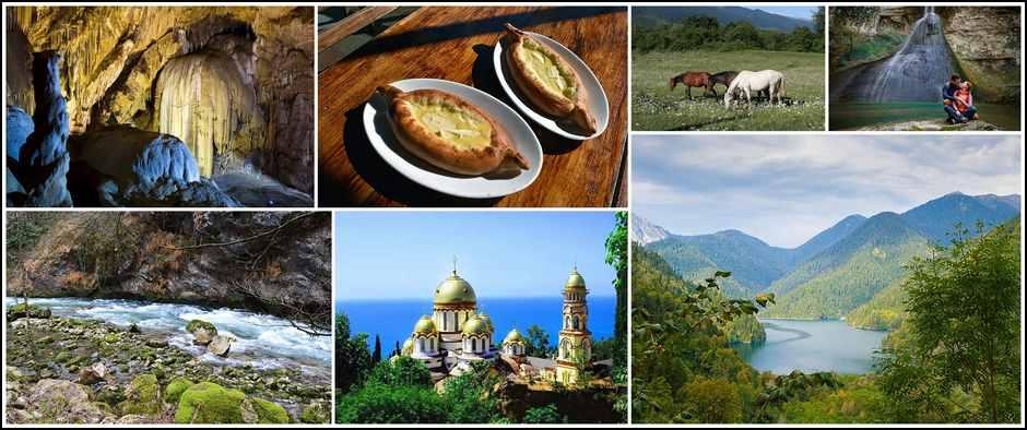 Вся Абхазия за одну неделю -8 дней / 7 ночей, «все включено».